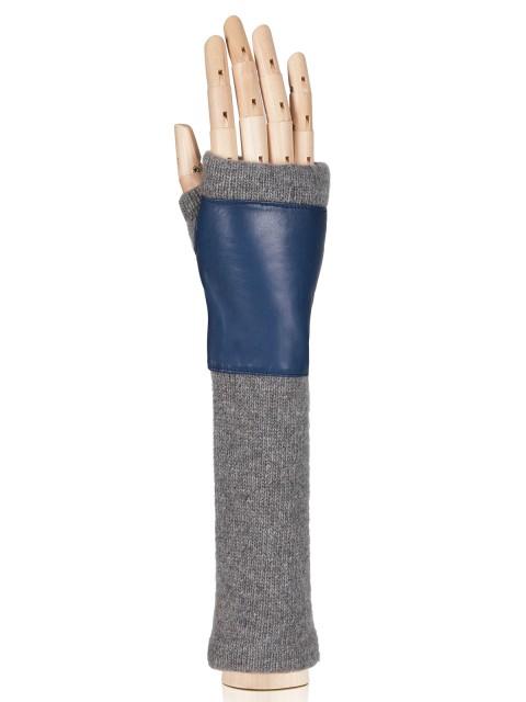 Длинные перчатки ELEGANZZA (Элеганза) 12600100kashemir Синий фото №1 01-00019762