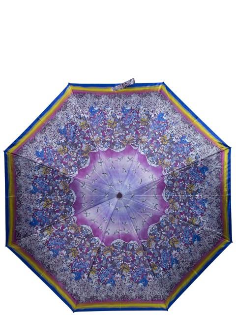 Зонт-автомат ELEGANZZA A3-05-0487LS
