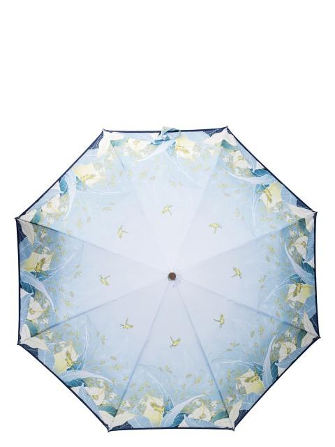 Зонт-автомат ELEGANZZA A3-05-0506LS
