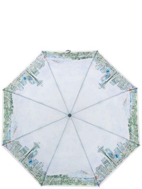 Зонт-автомат ELEGANZZA A3-05-0523LS